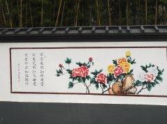 文化墙宣传画-高品质彩绘